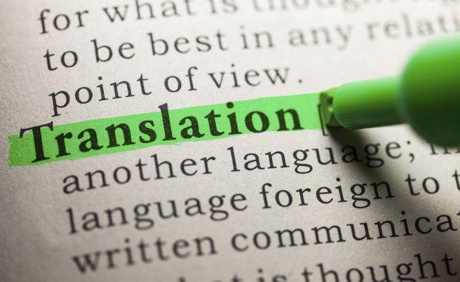 youtube-translation-marketplace-tool-1